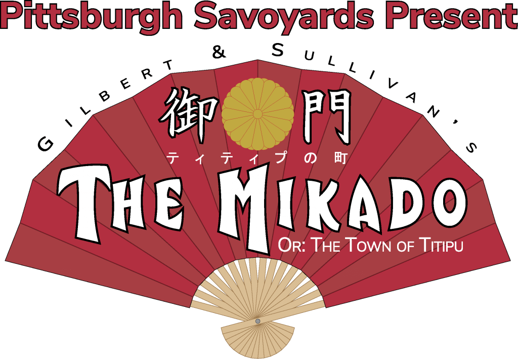 The Mikado 2020